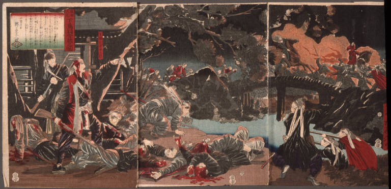 The Battle of the Lower Toba at Fushima in Yamashiro Province