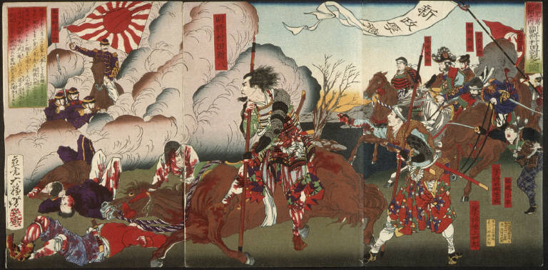 [The Death of Officer Murata, Oral Account of the Events at Kagoshima]