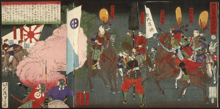 A Chronicle of the Pursuit of Rebels at Kagoshima