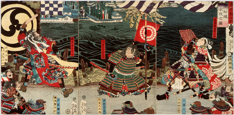 [The Siege and Submergence of Takamatsu Castle, Chronicles of the Toyotomi Clan]