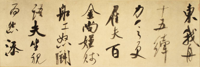 Poem Written in a Boat on the Wu River