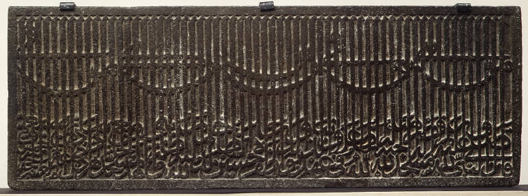 [Panel, Dedicatory Inscription from a Mosque in Tughra Script]