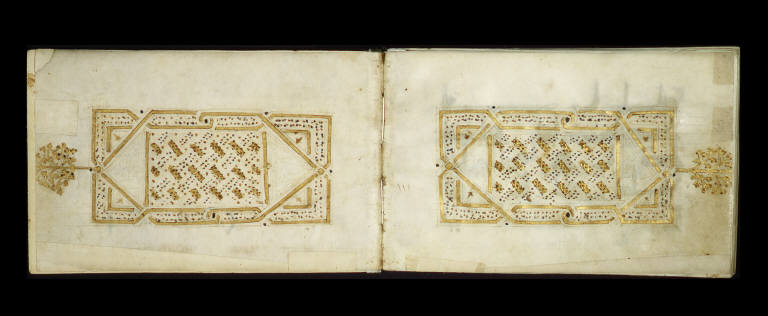 [Detached folio from a non-illustrated manuscript, Part of a Qur'an Mansucript]