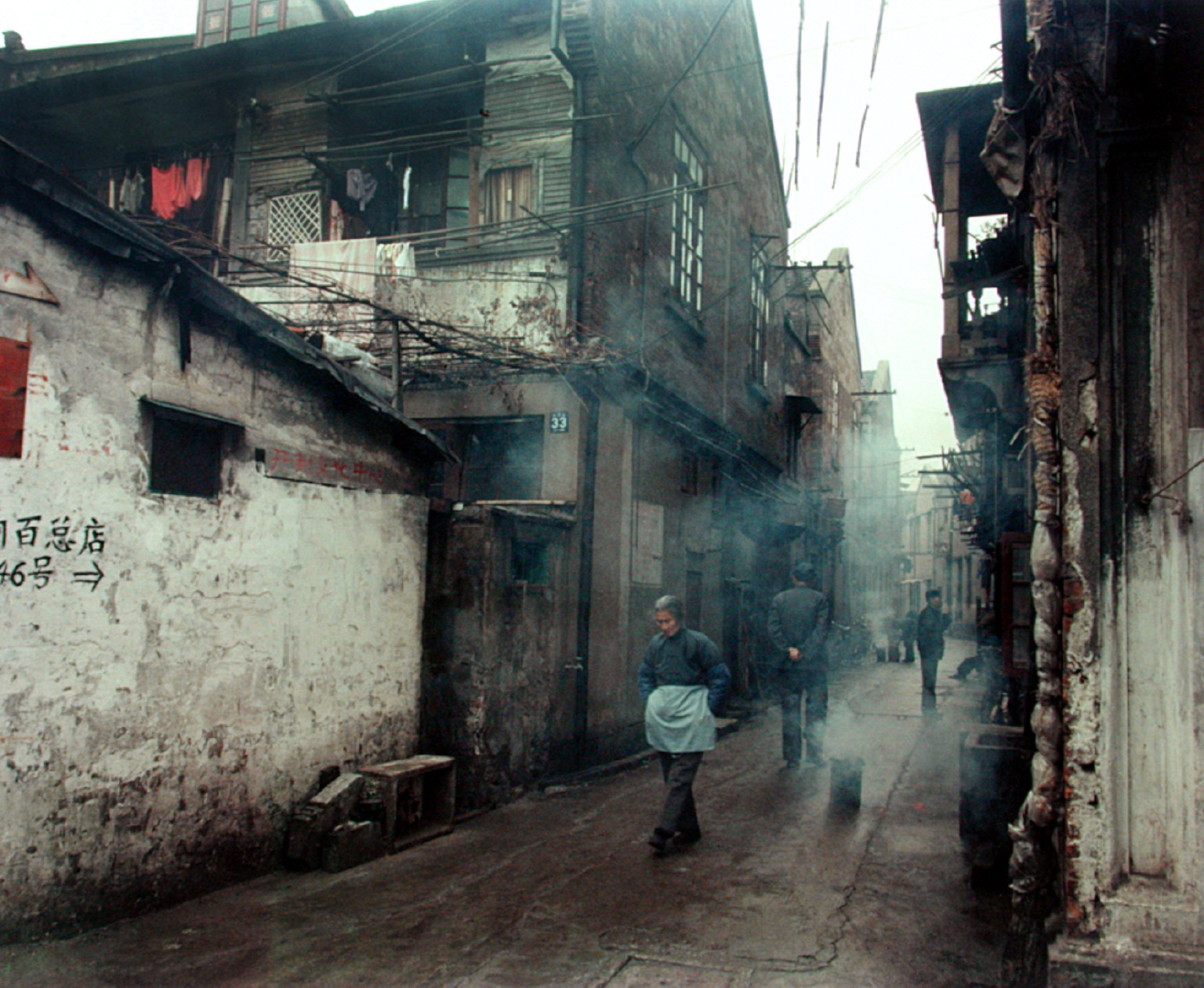 A Back Alley in the Old Town, Shanghai, from the portfolio Map of the East