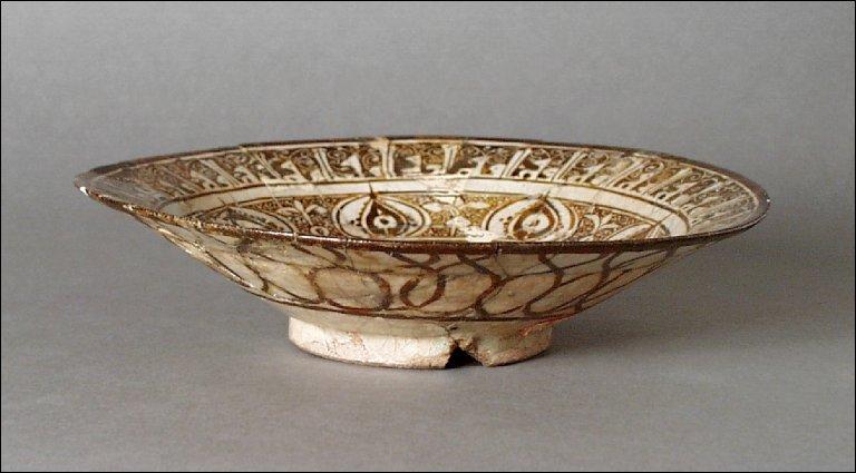 Deep Dish or Shallow Bowl