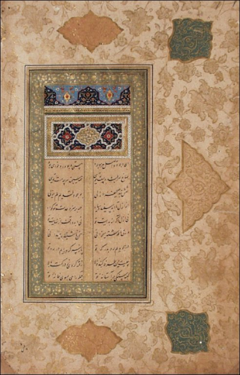 Illuminated Page from a Manuscript of the Anwari-i Suhayli