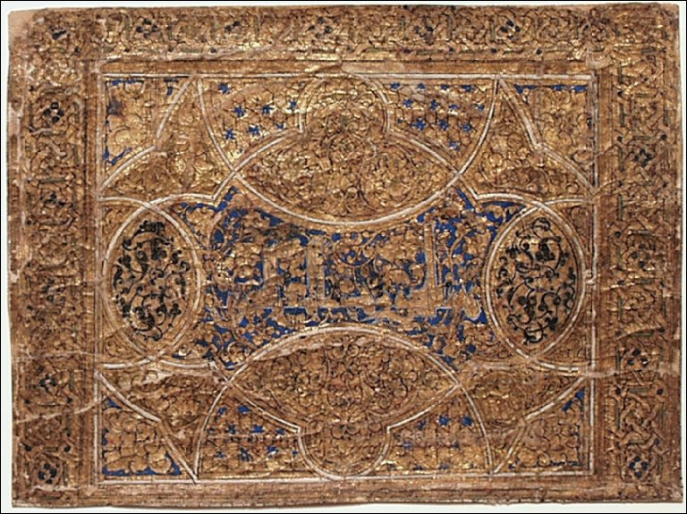 Illuminated Page from a Manuscript of the Qur'an