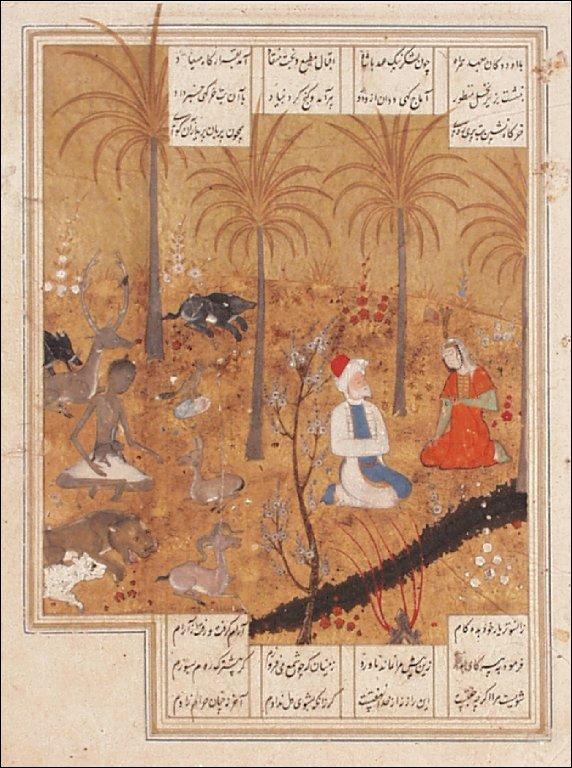 Layla Vistits Majnun in the Palm Grove; Page from a Khamsa of Nizami