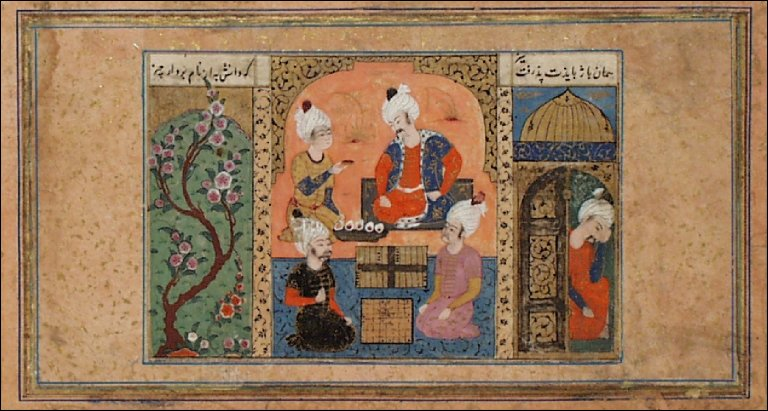 The Vizier Buzurghmihr Showing the Game of Chess to King Khusraw Anushirwan, Page from a Manuscript of the Shahnama
