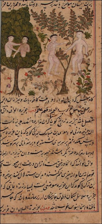 Manuscript Illustration: Side A: A Nation of People Who Grow on Trees; Side b: Roses that Ignite; Page from a Manuscript of the Aja'ib al-Makhluqat (Wonders of Creation) by Qazvini