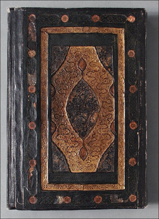 Manuscript of the Javahir Al-Gharaib Tarjomat Bahr Al-Aja'ib