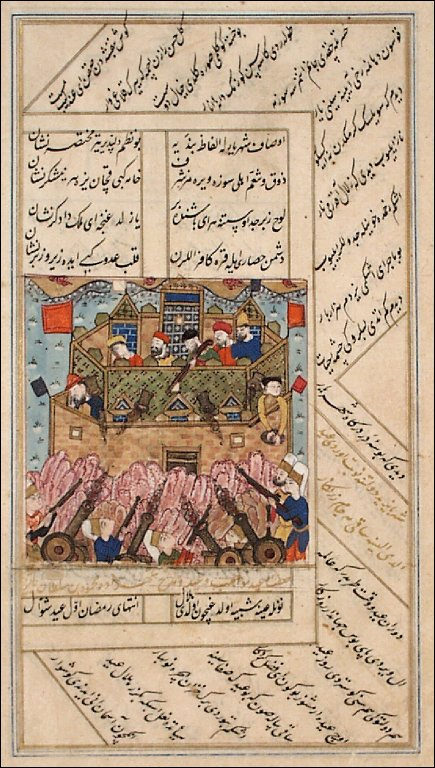 Siege of a Fortress by the Ottoman Army