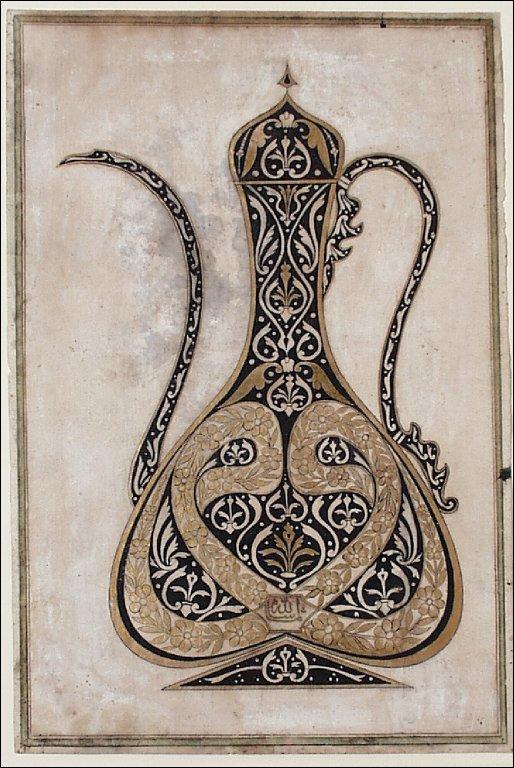 Floral Design of a Ewer (Ibrik) with a Long Spout
