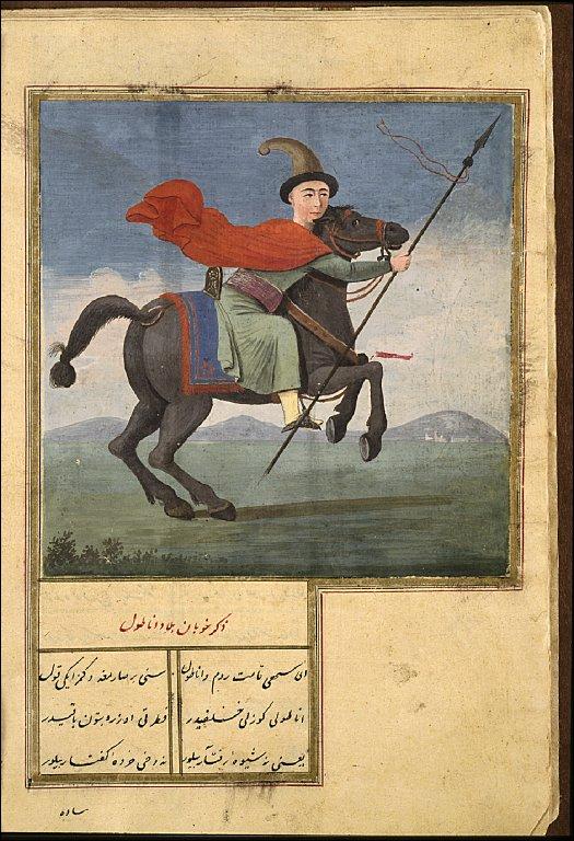 Manuscript of the Hubannama of Enderuni