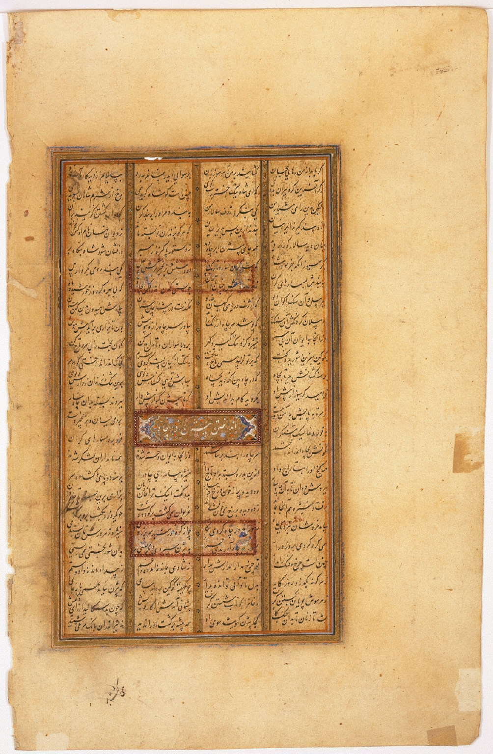 Firdawsi's Shah-Nama