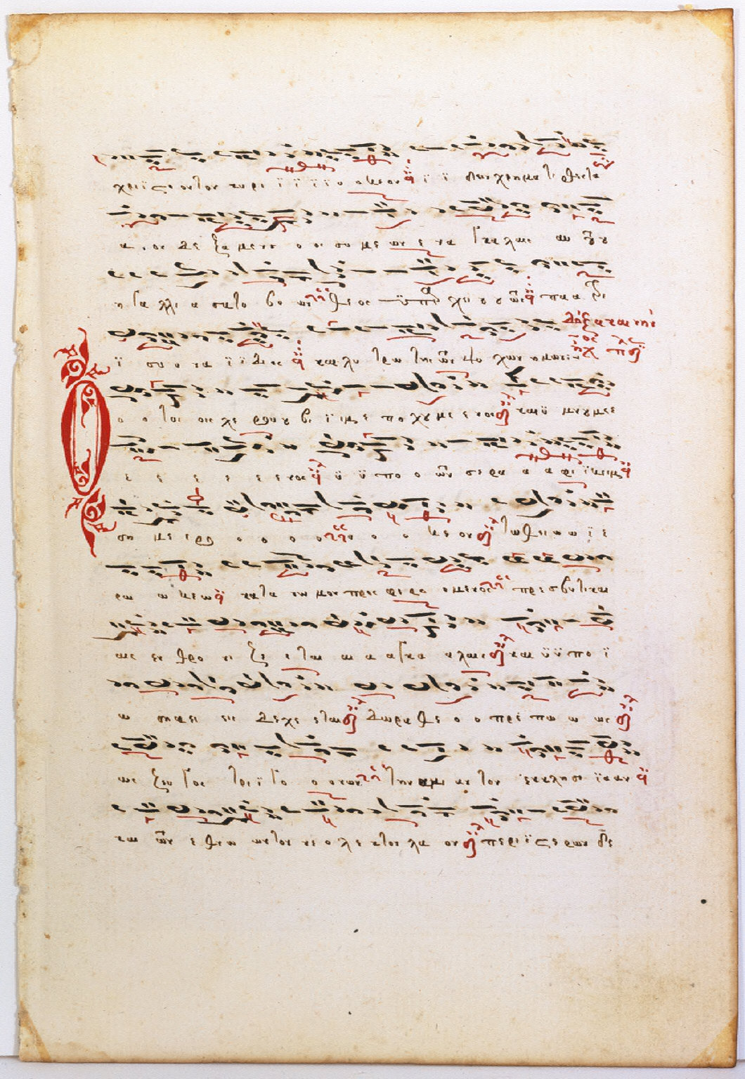 Liturgical Leaf with Eastern Music Notations
