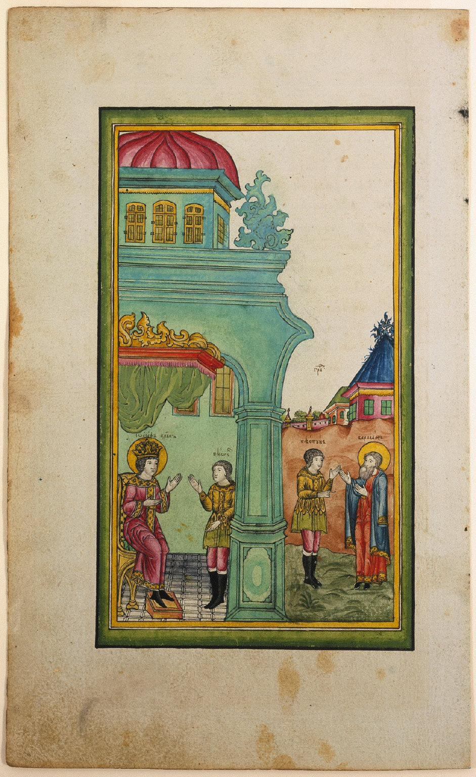 Illustration for Bible Stories