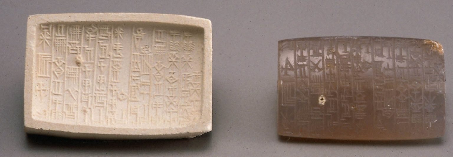 Cylinder seal with cuneiform inscription