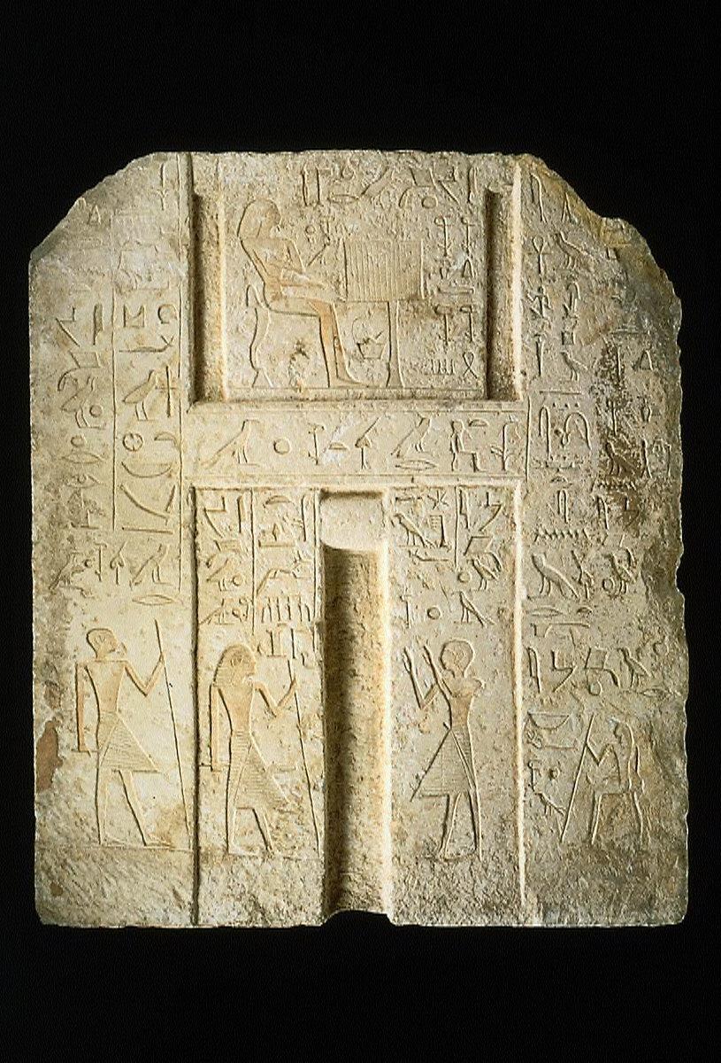 False door of Kha
