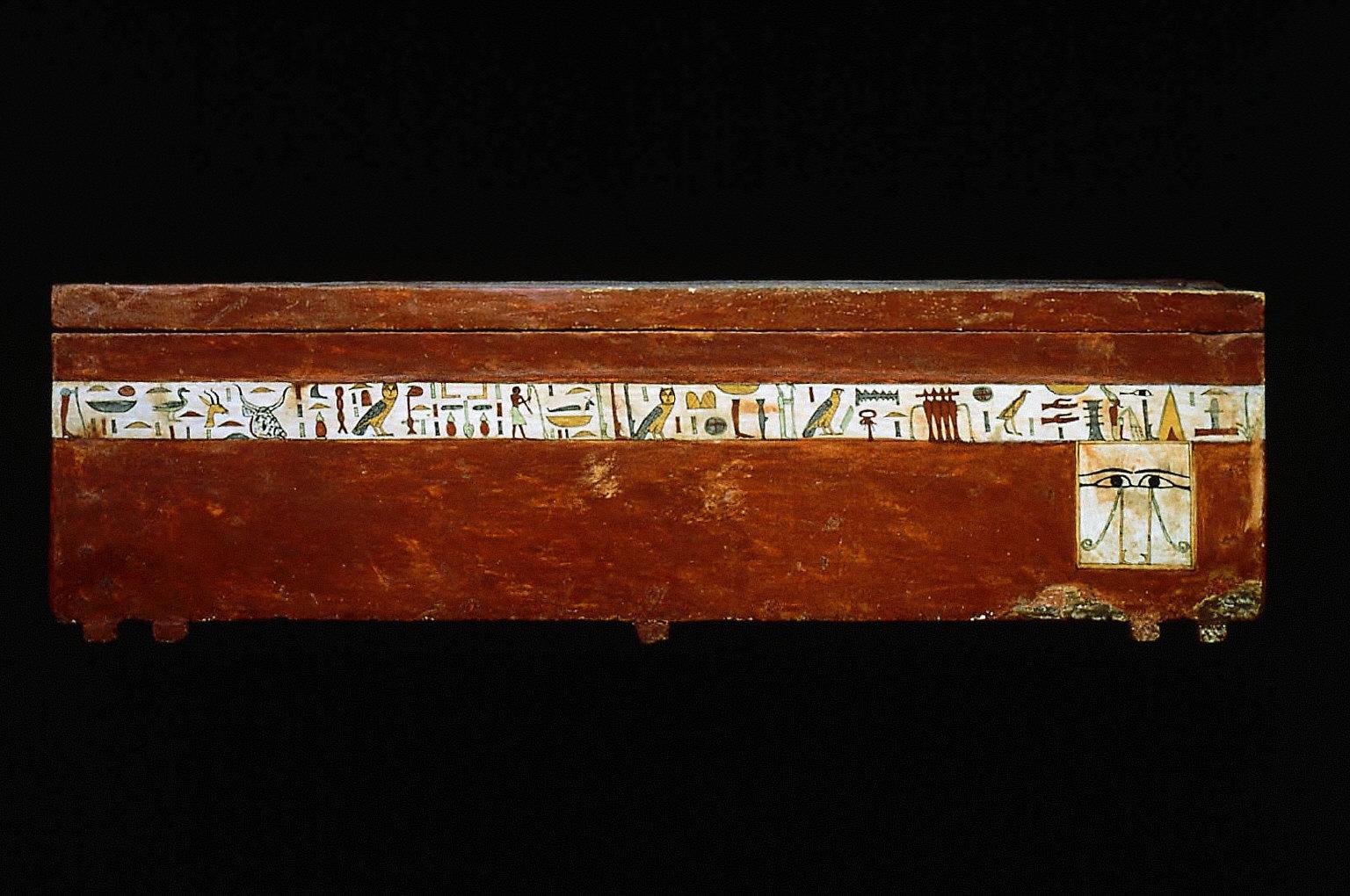 Coffin of Menkabu