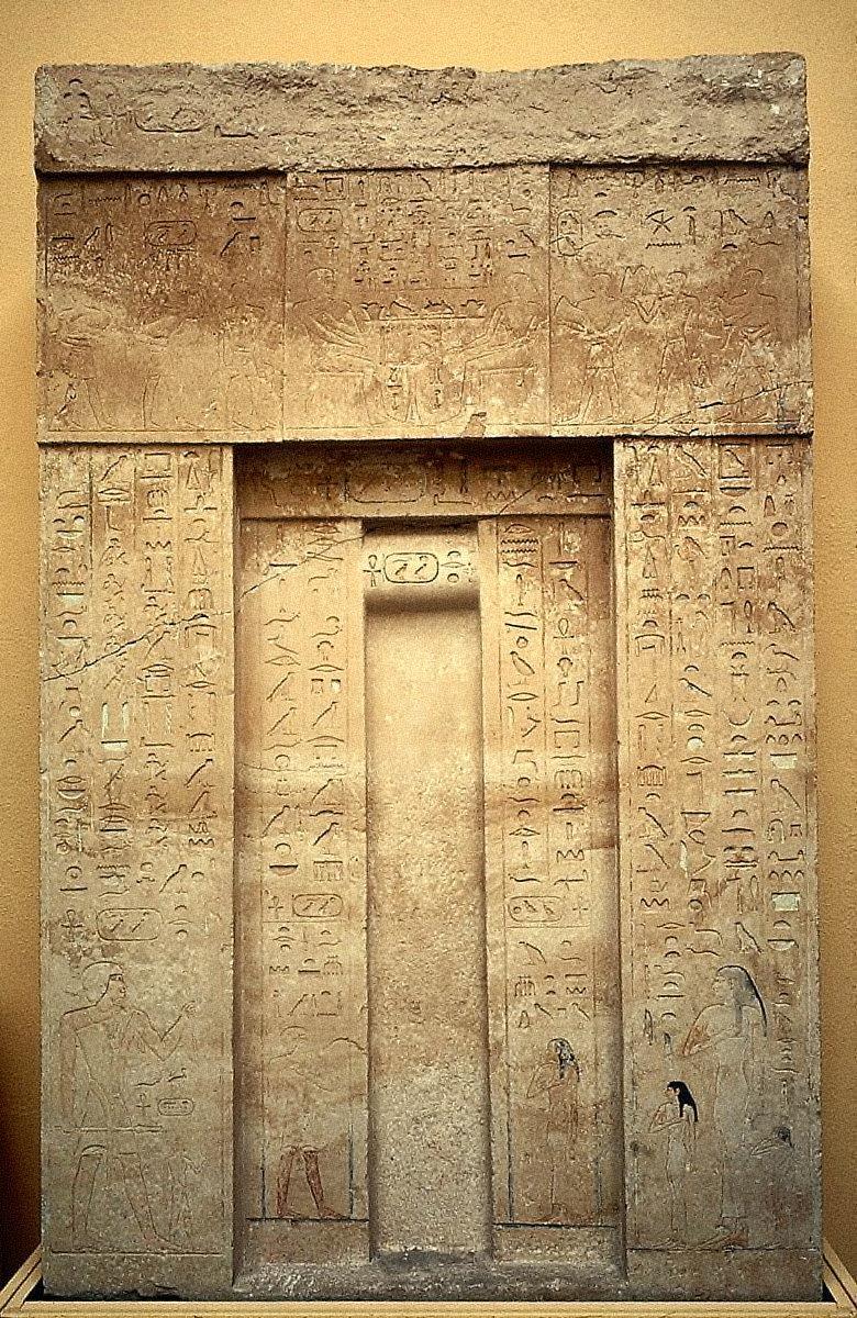 False door of Khufu-Ankh
