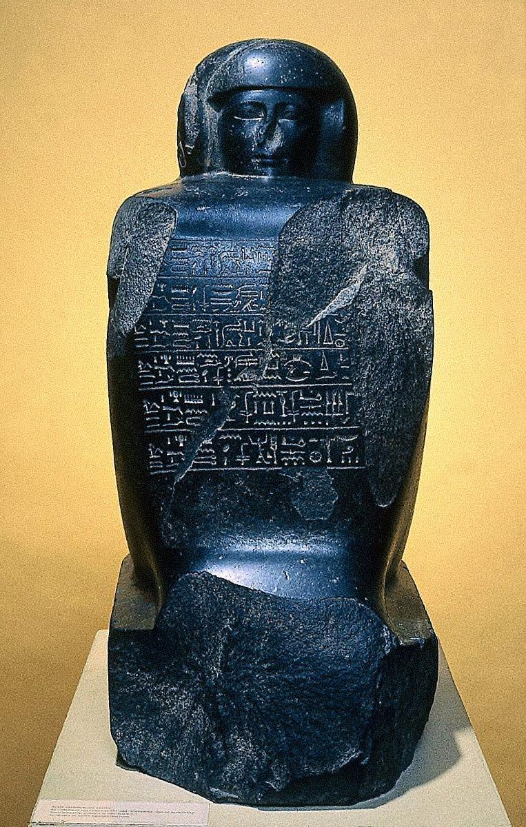 Block Statue of Mentuherkhepeshef