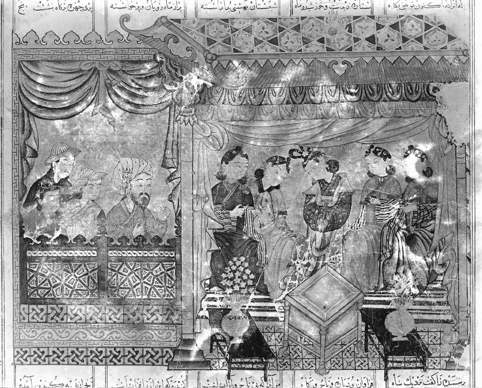 """""""Mihran Sitad Choosing One of the Khagan's Five Daughters"""" a page from the Shah-nama"""