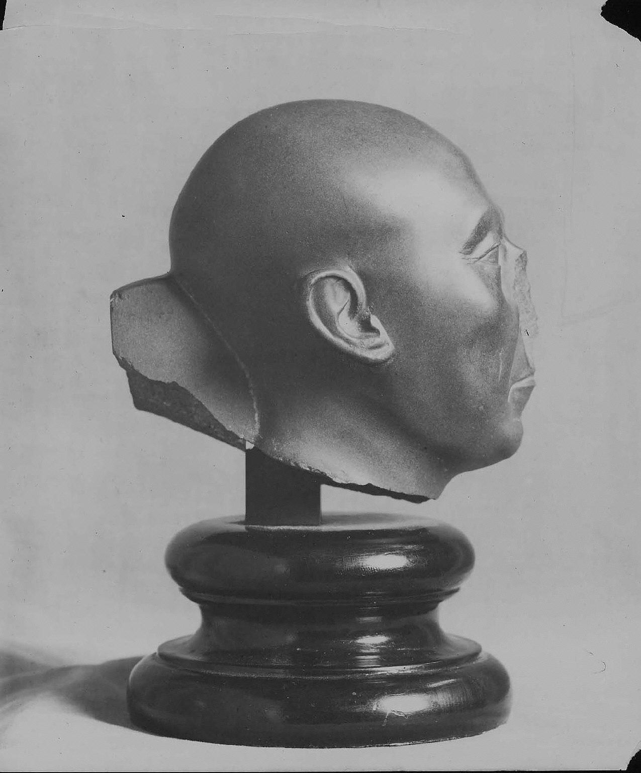 The Boston Green Head