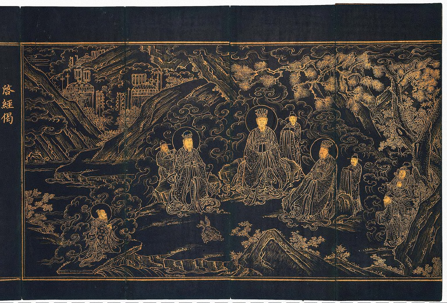 Daoist Sutra: The Three Deities of Heaven, Earth and Water