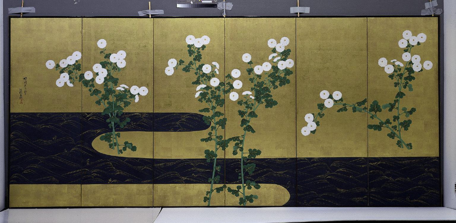 Chrysanthemums by a Stream