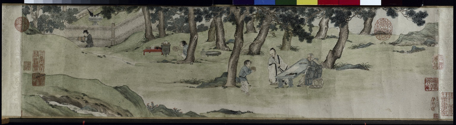 """Chao-Meng-fu Writing the """"Heart"""" (Hridaya) Sutra in Exchange for Tea"""