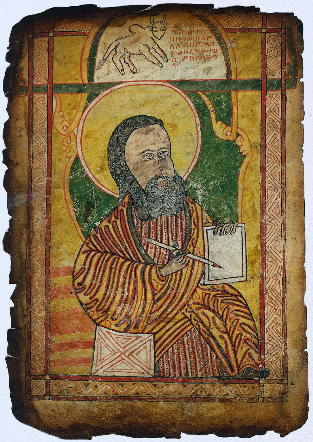 Single Leaf from a Gospel Book with a Portrait of St. Luke
