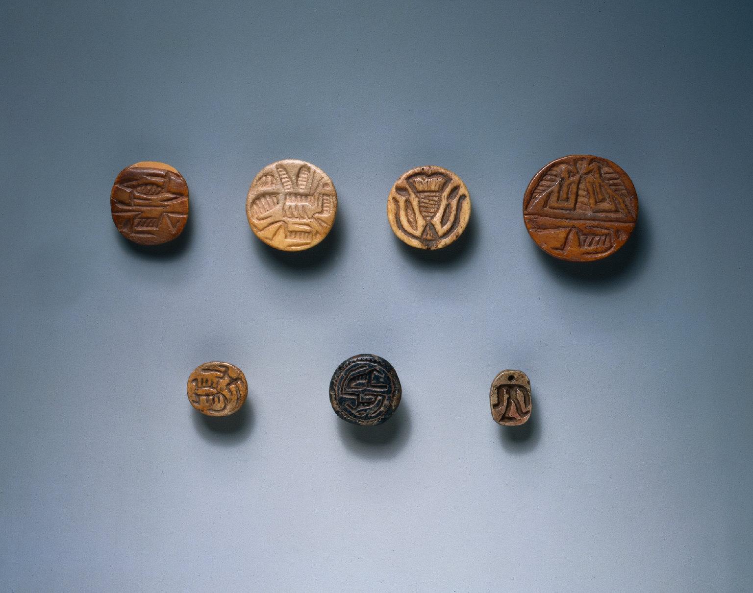 Design Amulet