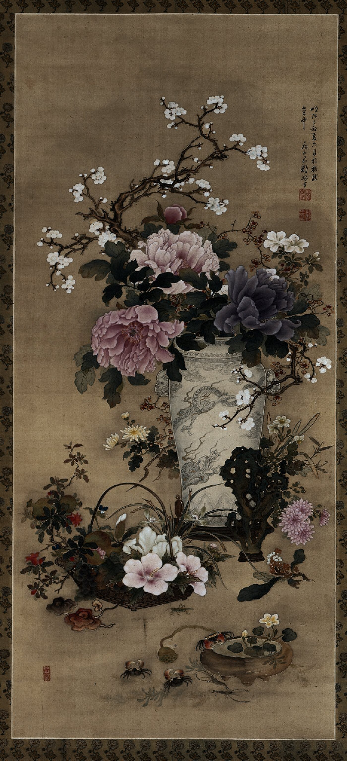Vase of Flowers with Grasshopper, Marine Life, and Garden Rock