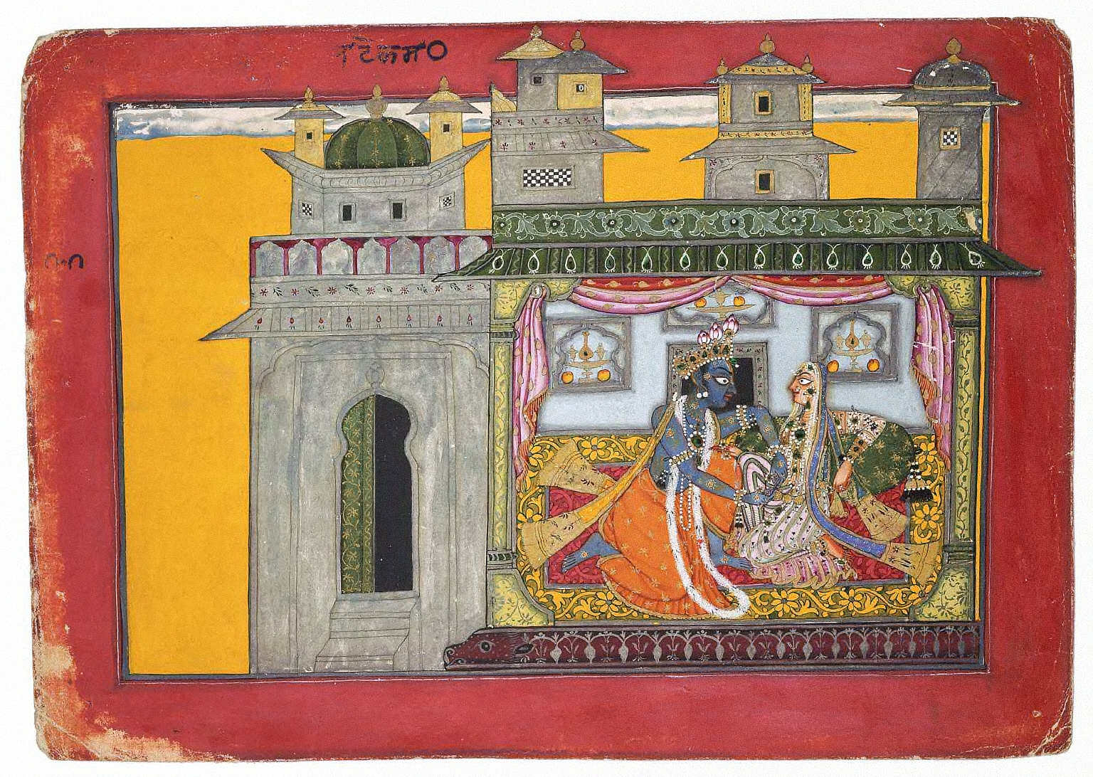 Krishna Loosens His Beloved's Belt