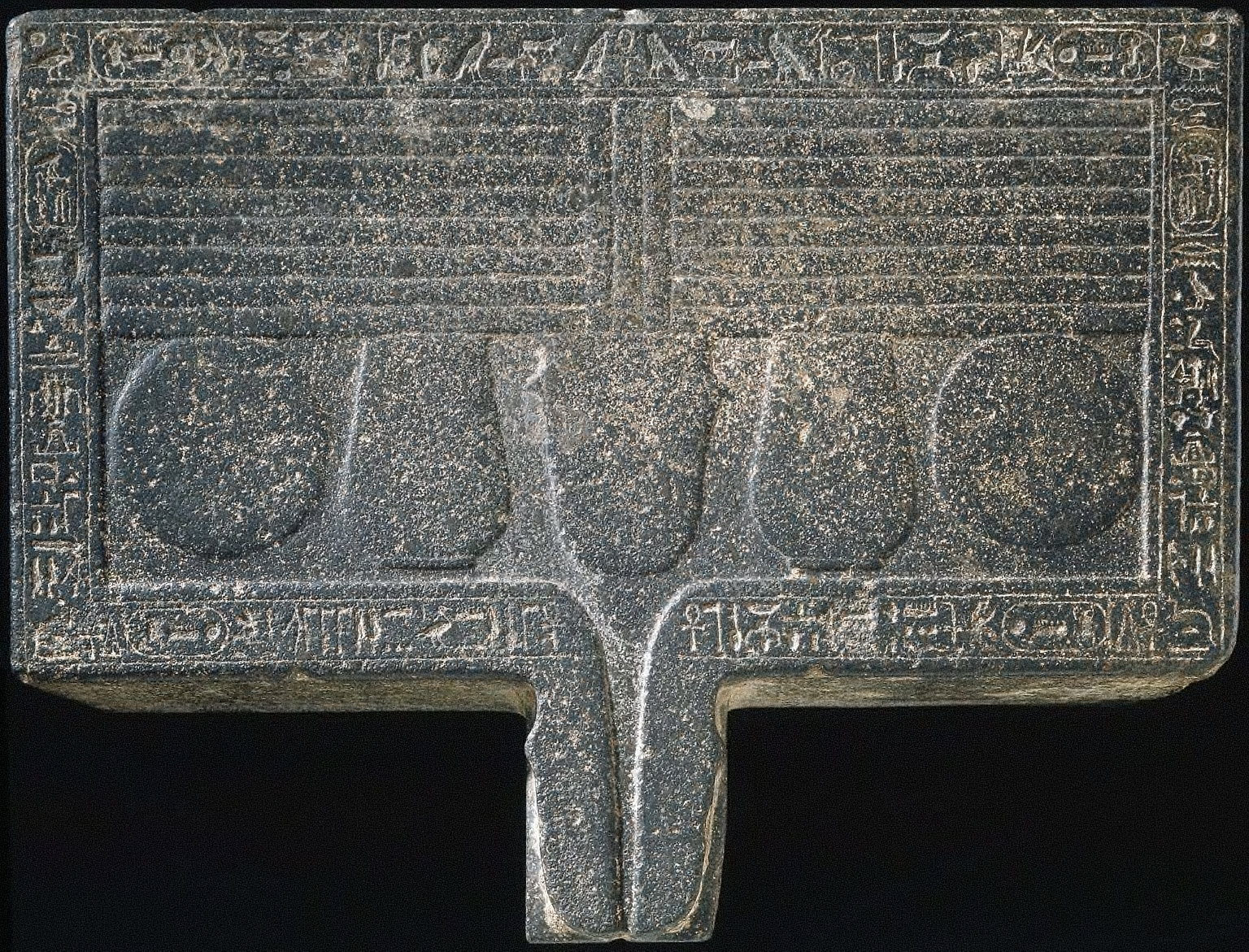 Offering table of King Thutmose III