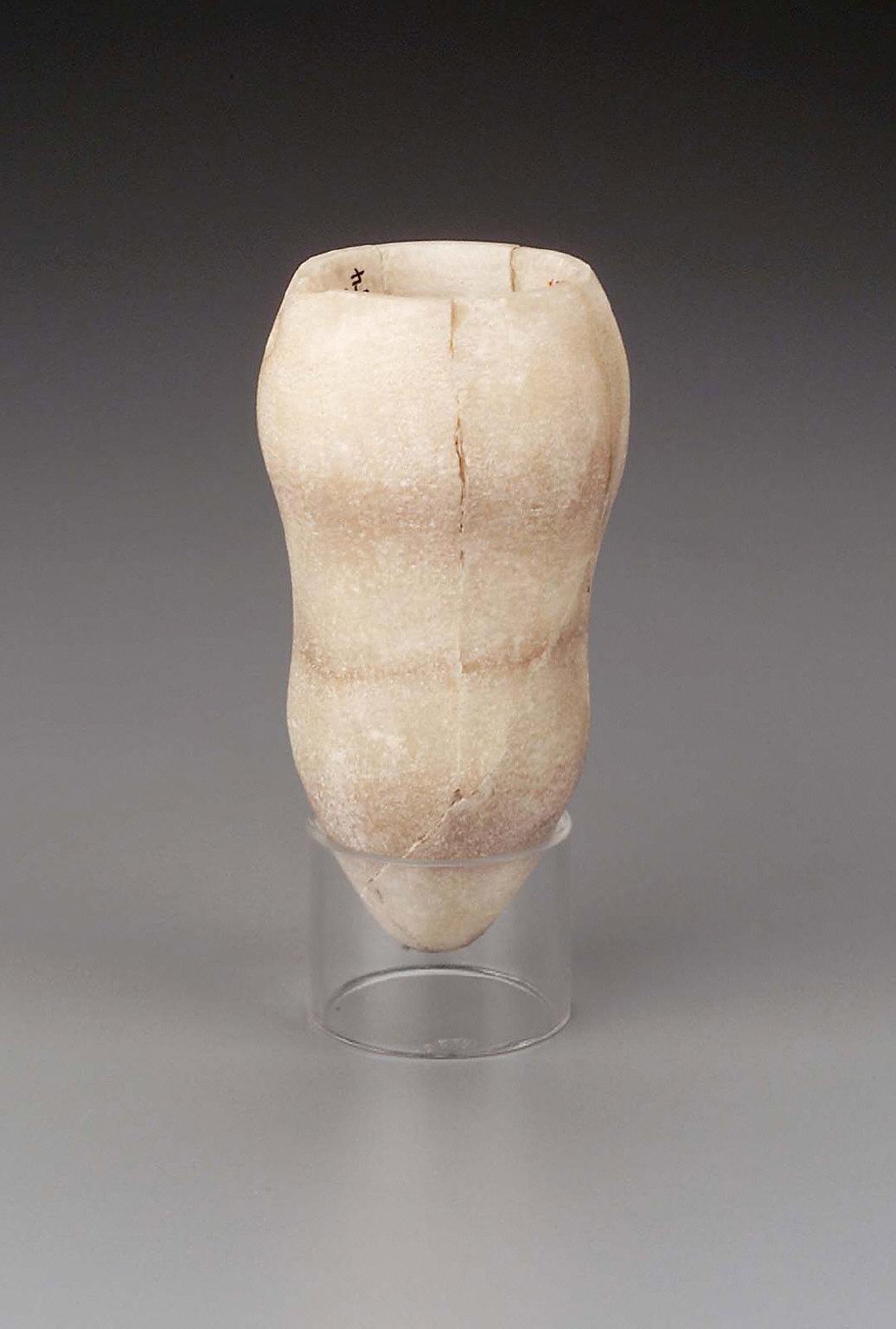 Spouted fancy-shape vase