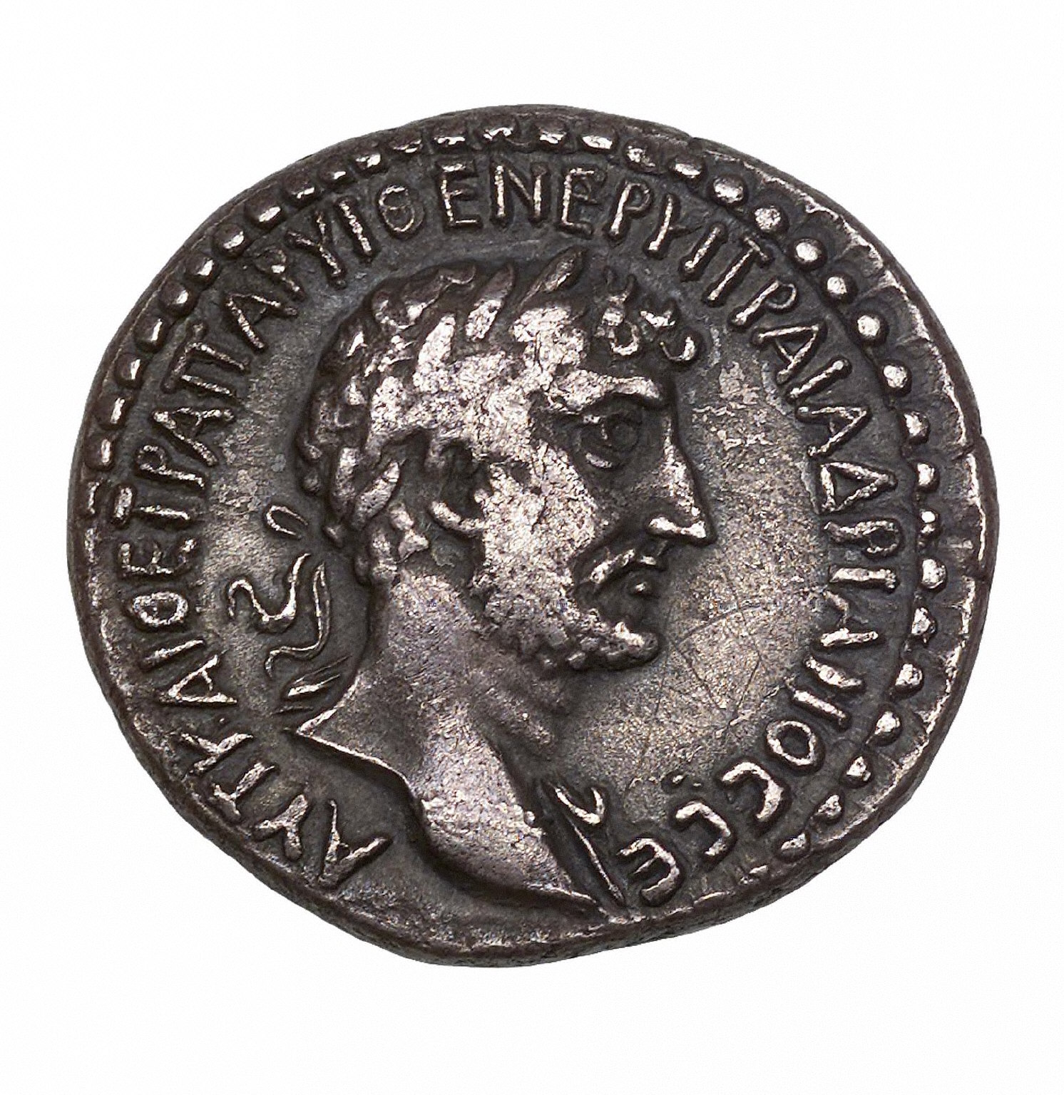 Coin with bust of Hadrian
