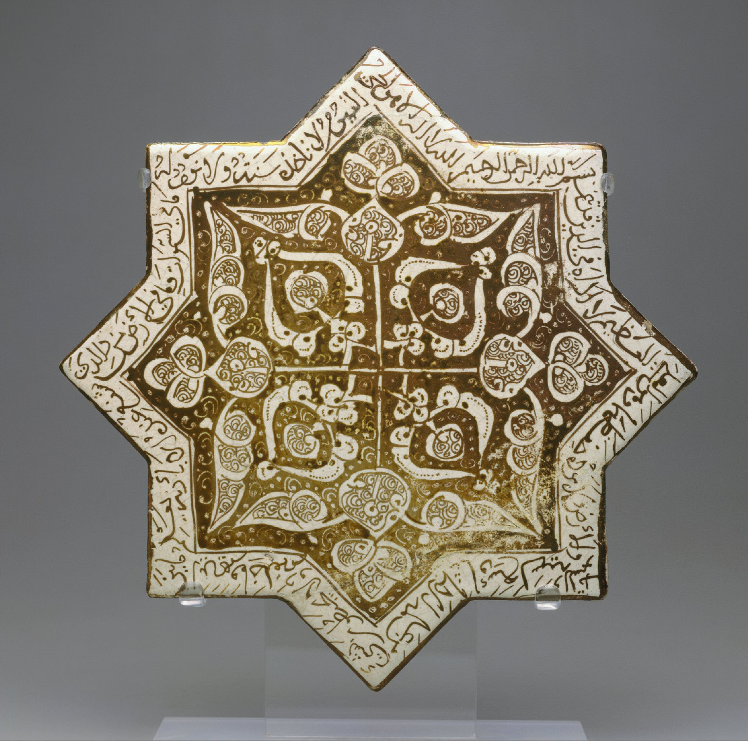 Star Tile from the Imamzadeh Yahyah, Veramin