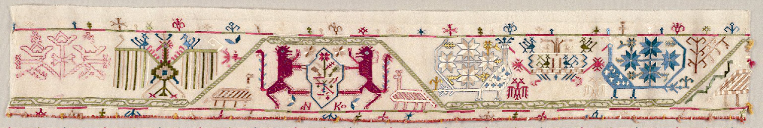 Fragment from an Embroidered Border
