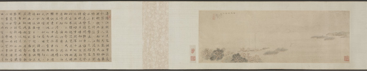 [The Lute Song: Saying Farwell at Hsün-yang, The Lute Song: Saying Farewell at Xunyang]