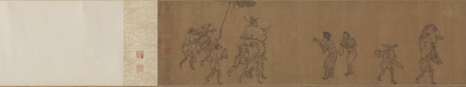 Lantern Night Excursion of Zhongkui (Demon Queller)