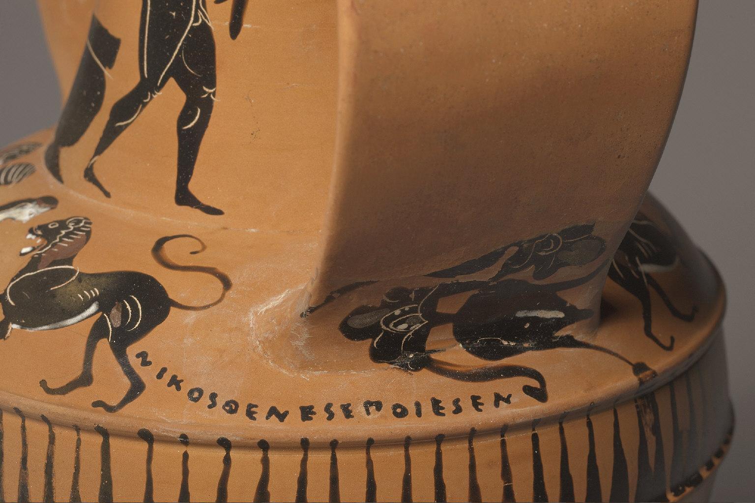 Neck Amphora (Wine Jar)