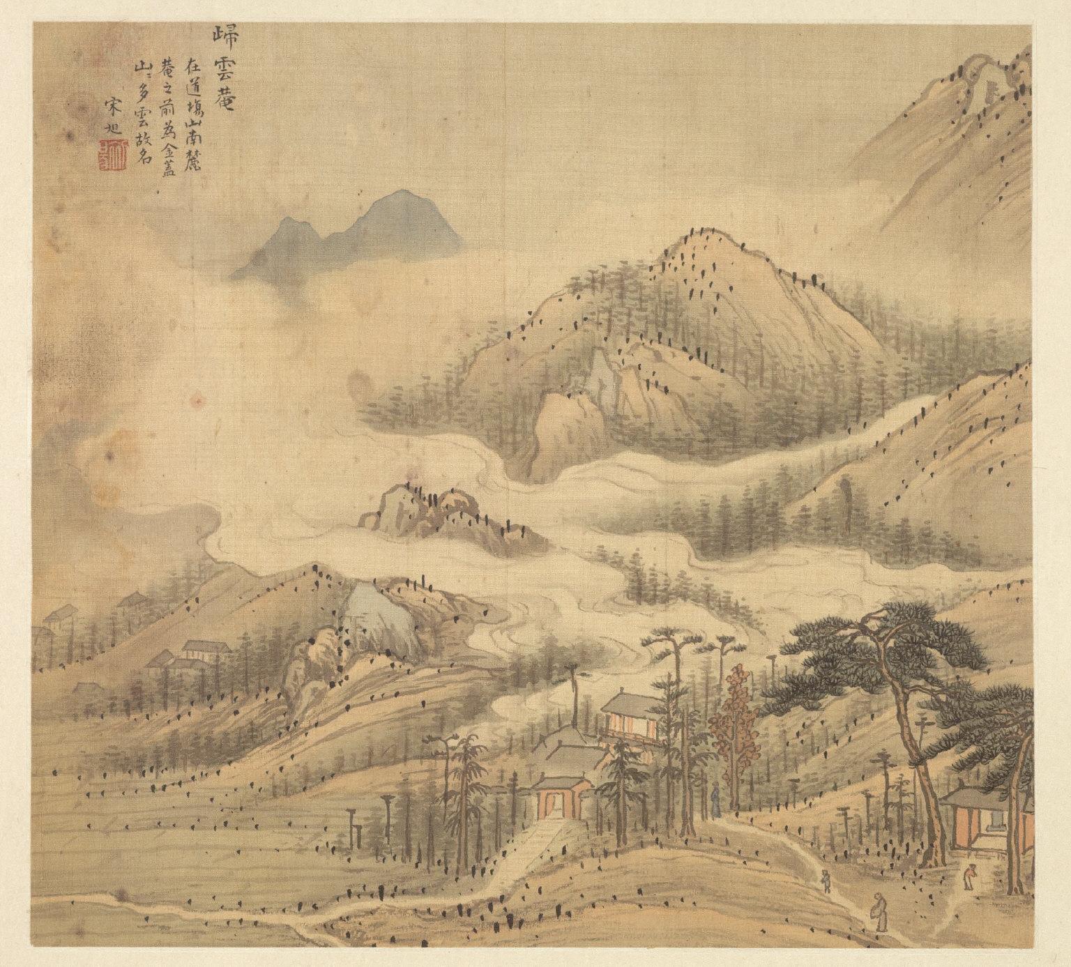 Eighteen Views of Wuxing: Guiyun Monastery