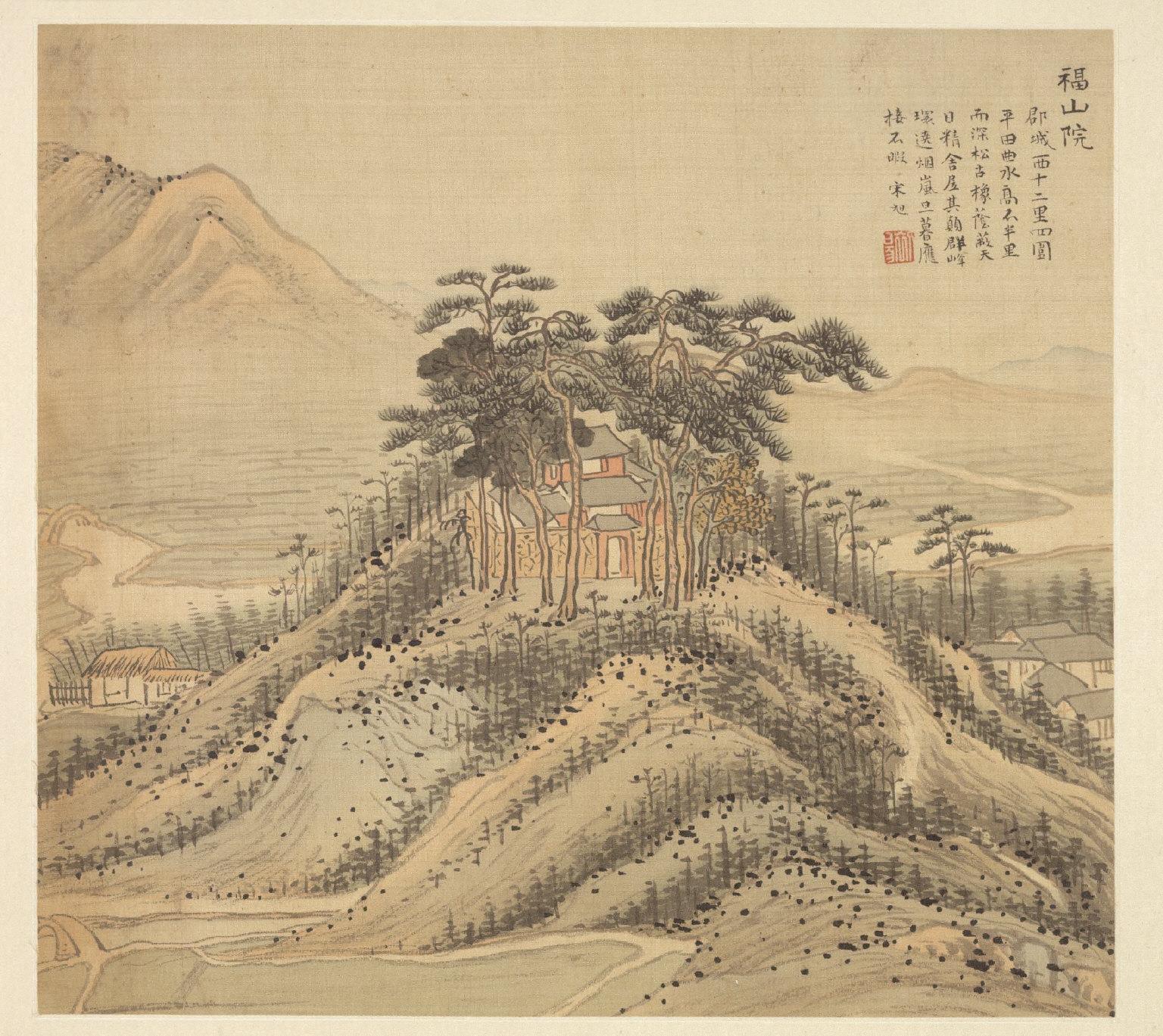 Eighteen Views of Wuxing: Fushan Monastery
