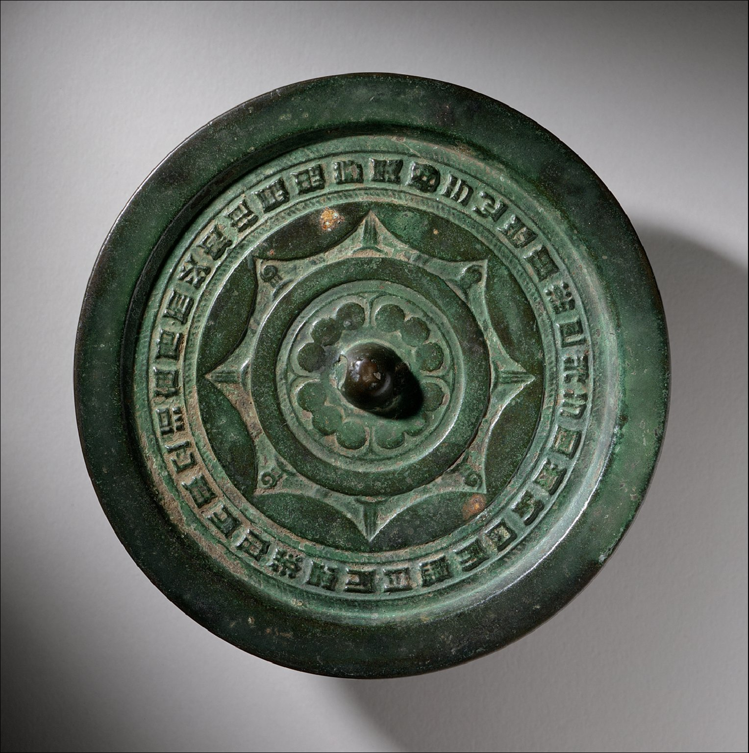 Mirror (Jing) with Eight-pointed Star