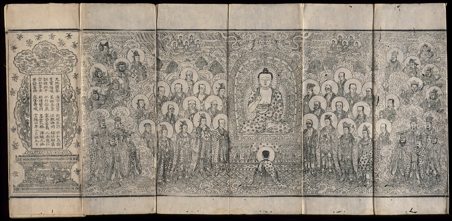 Frontispiece of the 'Original Vows of the Bodhisattva Ksitigarbha Sutra (Dizang Pusa Benyuan Jing)' with the Assembly at Vultura Peak