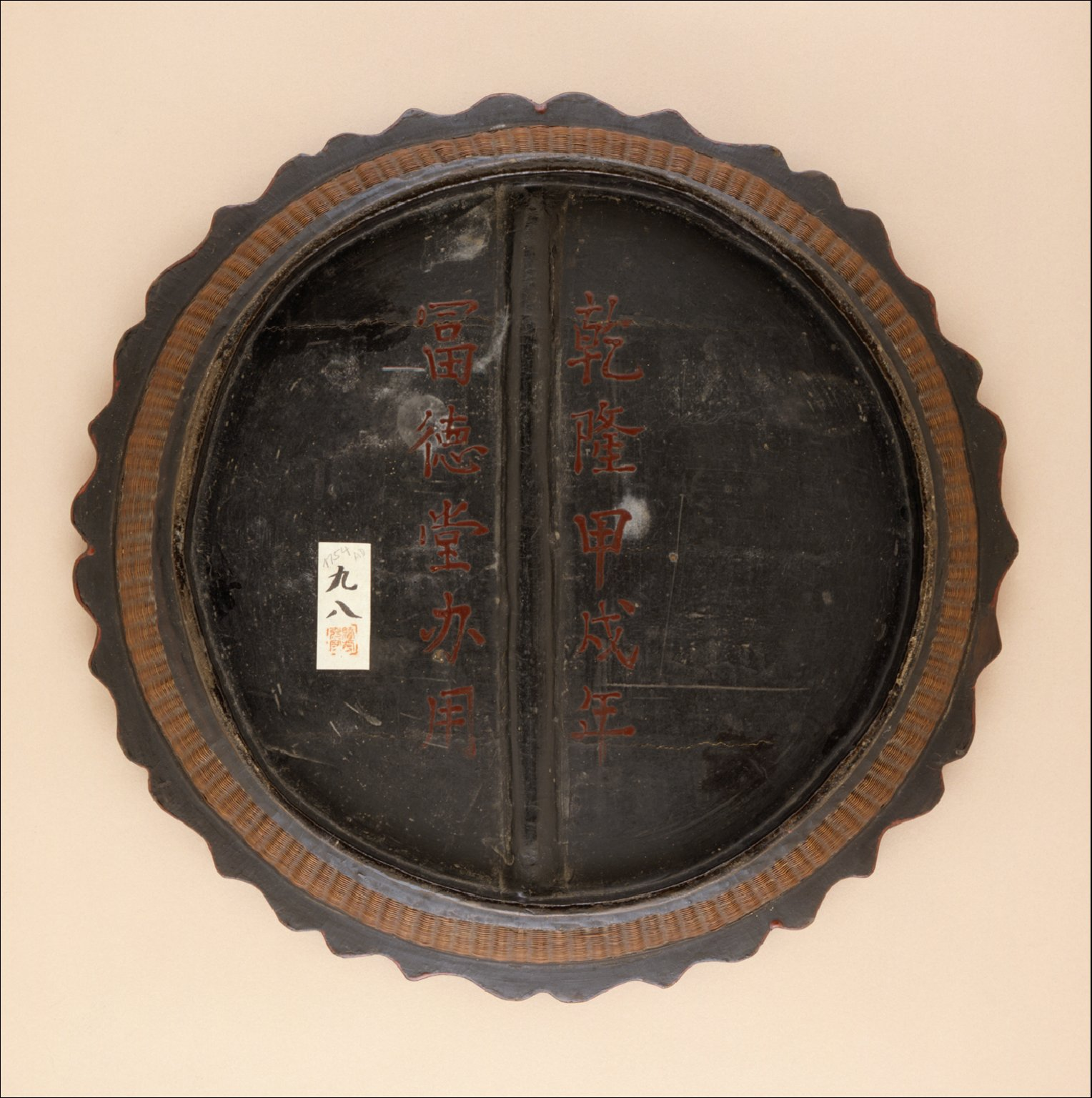 Foliated Tray (Pan) with Diaper Patterns