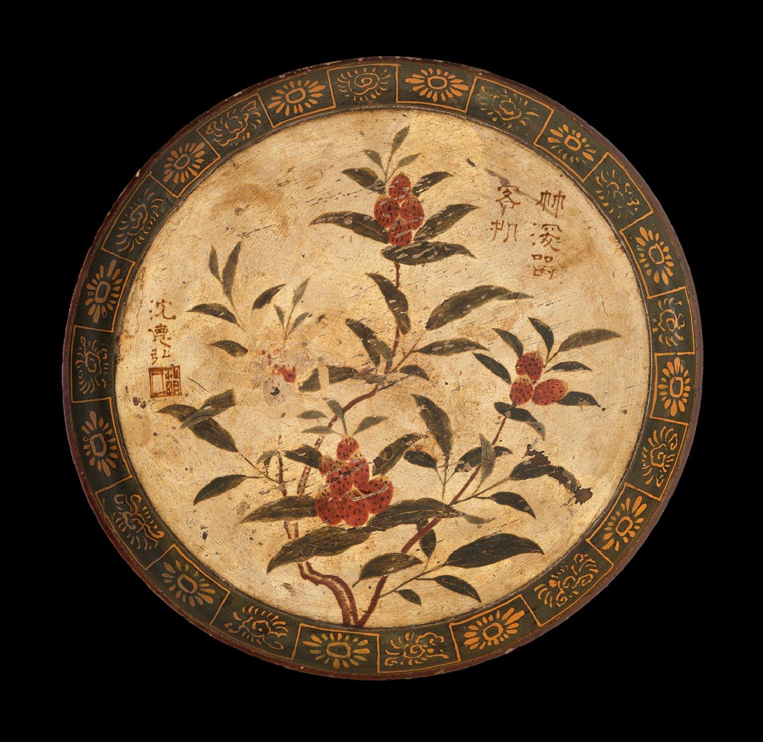 Dish with Arbutus Tree