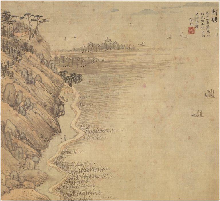 Eighteen Views of Wuxing: Xintang (New Embankment)